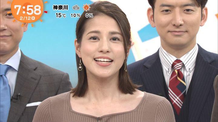 2020年02月12日永島優美の画像22枚目
