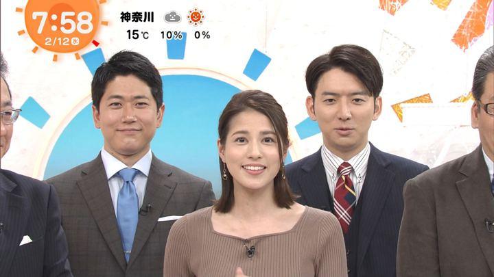 2020年02月12日永島優美の画像23枚目