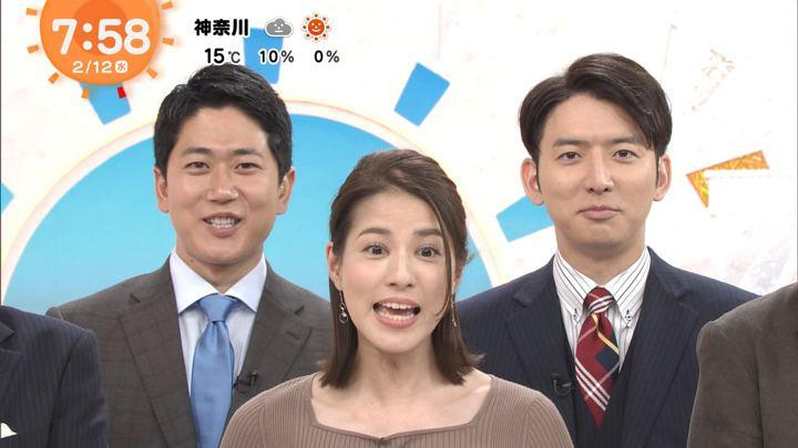 2020年02月12日永島優美の画像24枚目