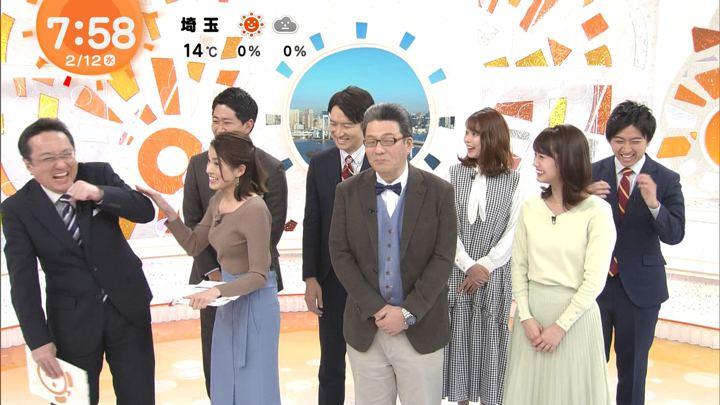 2020年02月12日永島優美の画像26枚目