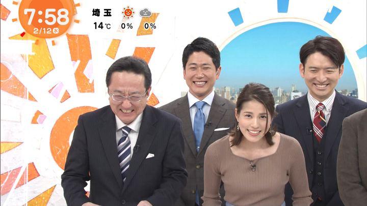 2020年02月12日永島優美の画像27枚目