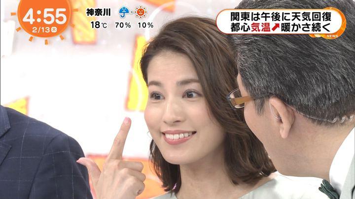 2020年02月13日永島優美の画像01枚目