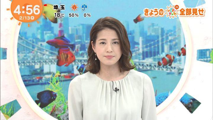 2020年02月13日永島優美の画像02枚目