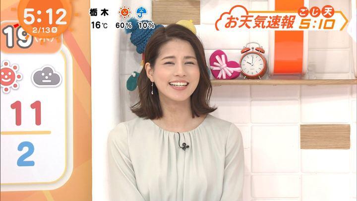 2020年02月13日永島優美の画像03枚目