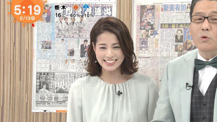2020年02月13日永島優美の画像05枚目