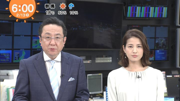 2020年02月13日永島優美の画像07枚目