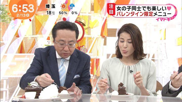 2020年02月13日永島優美の画像10枚目