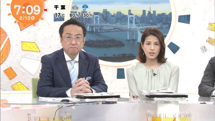 2020年02月13日永島優美の画像11枚目