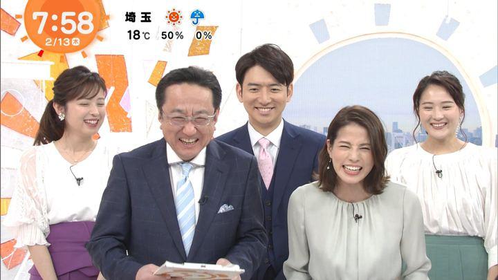 2020年02月13日永島優美の画像12枚目