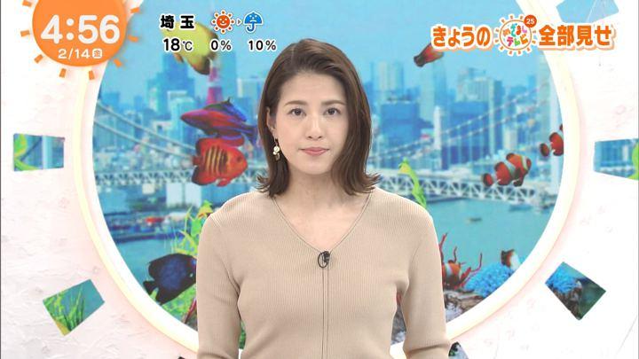 2020年02月14日永島優美の画像01枚目