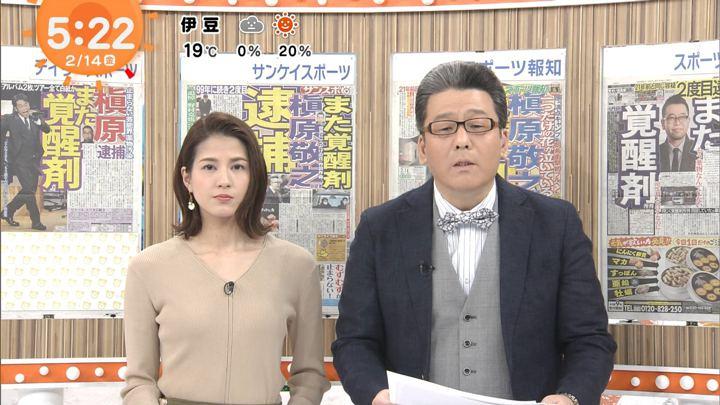 2020年02月14日永島優美の画像03枚目