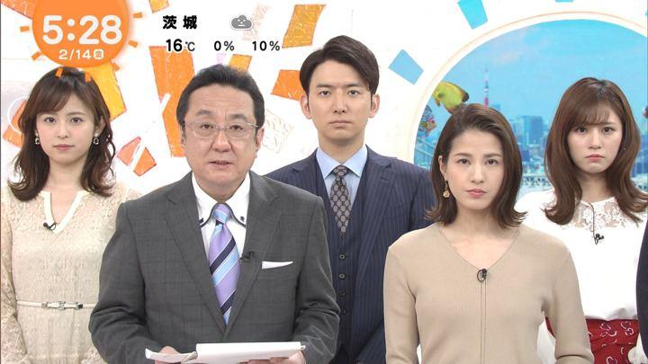 2020年02月14日永島優美の画像04枚目