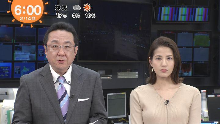 2020年02月14日永島優美の画像05枚目