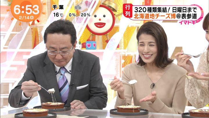 2020年02月14日永島優美の画像09枚目