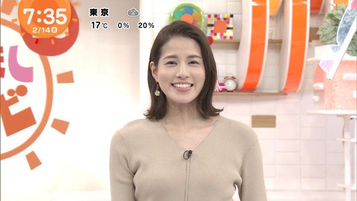 2020年02月14日永島優美の画像10枚目