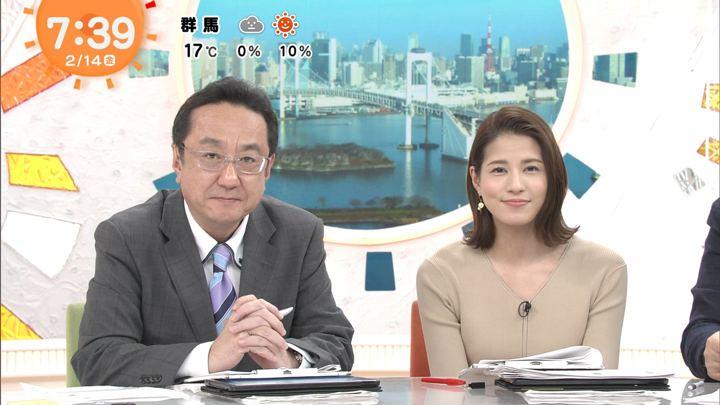 2020年02月14日永島優美の画像11枚目