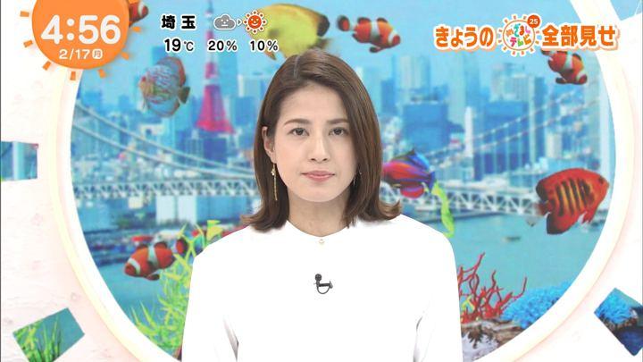 2020年02月17日永島優美の画像01枚目