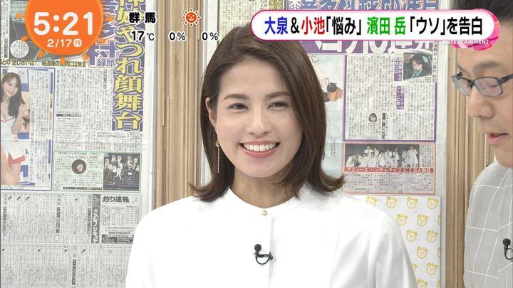 2020年02月17日永島優美の画像04枚目