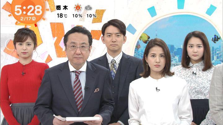 2020年02月17日永島優美の画像06枚目