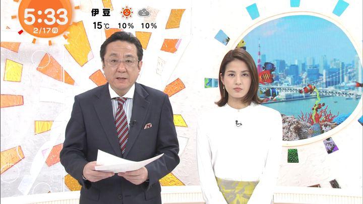 2020年02月17日永島優美の画像07枚目