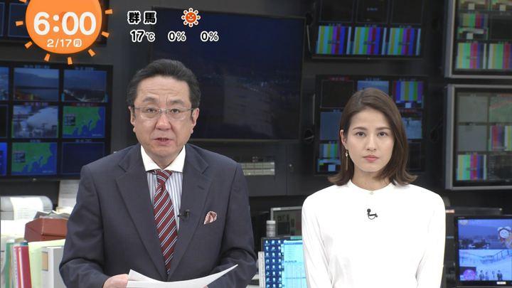 2020年02月17日永島優美の画像08枚目