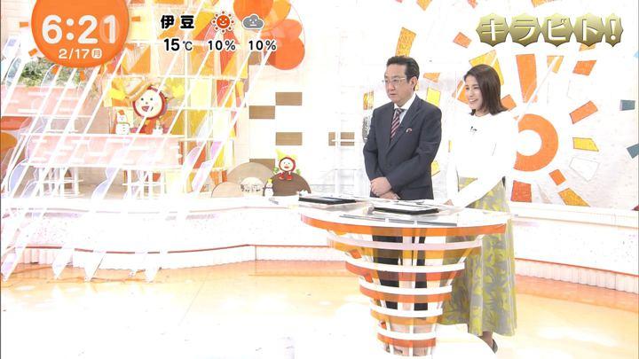 2020年02月17日永島優美の画像10枚目
