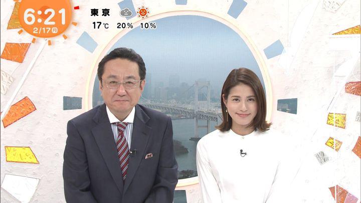 2020年02月17日永島優美の画像11枚目