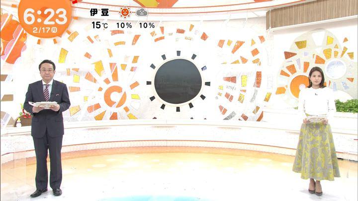 2020年02月17日永島優美の画像12枚目