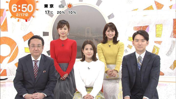 2020年02月17日永島優美の画像13枚目