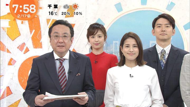 2020年02月17日永島優美の画像16枚目