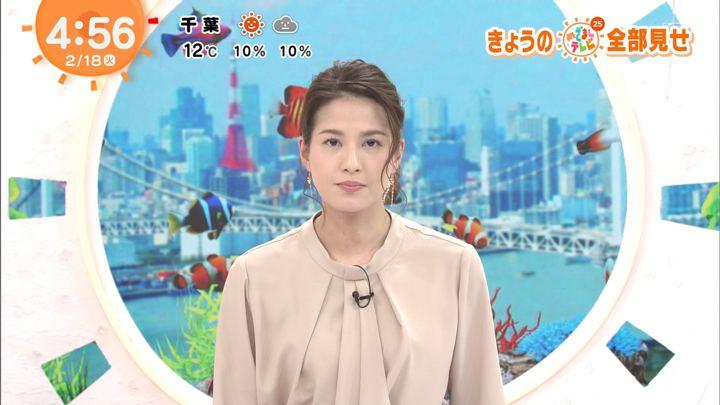 2020年02月18日永島優美の画像01枚目