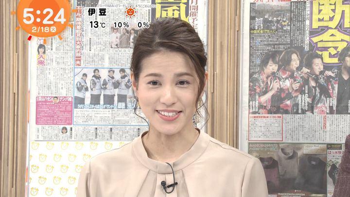 2020年02月18日永島優美の画像03枚目