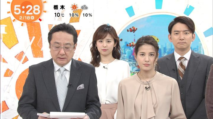 2020年02月18日永島優美の画像05枚目