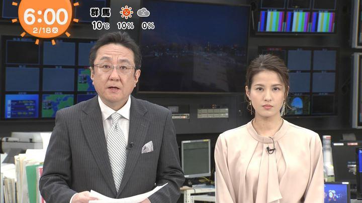 2020年02月18日永島優美の画像06枚目