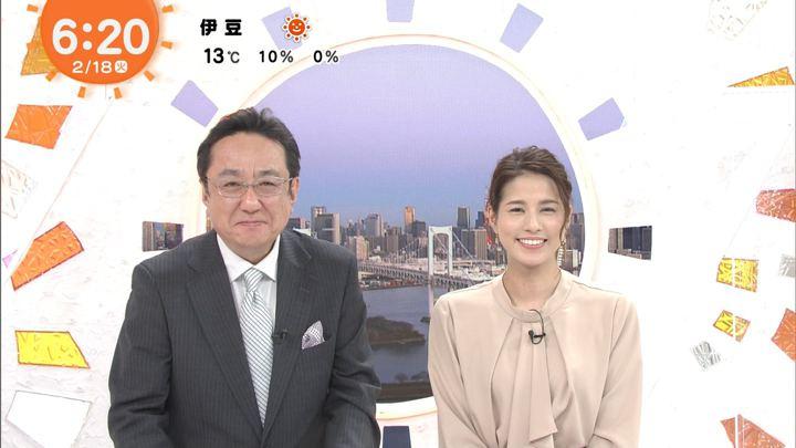 2020年02月18日永島優美の画像08枚目