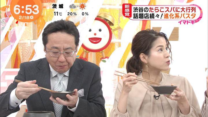 2020年02月18日永島優美の画像11枚目