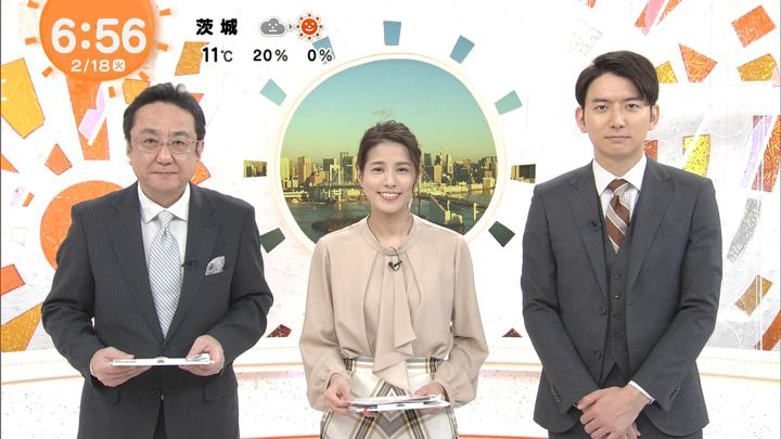 2020年02月18日永島優美の画像12枚目