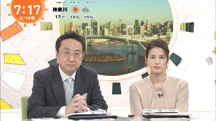 2020年02月18日永島優美の画像13枚目