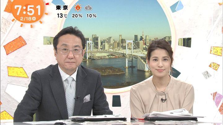 2020年02月18日永島優美の画像14枚目