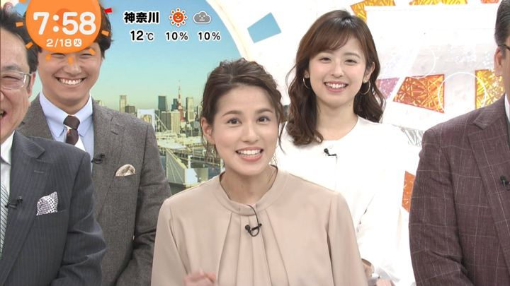 2020年02月18日永島優美の画像15枚目