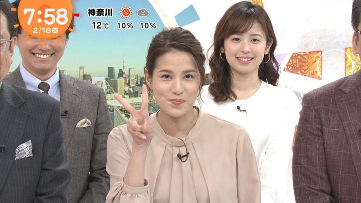 2020年02月18日永島優美の画像16枚目