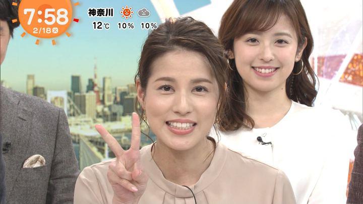 2020年02月18日永島優美の画像17枚目