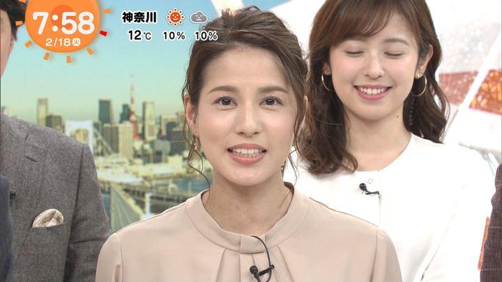 2020年02月18日永島優美の画像18枚目