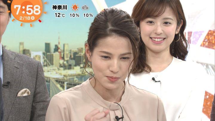 2020年02月18日永島優美の画像19枚目