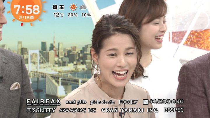 2020年02月18日永島優美の画像20枚目