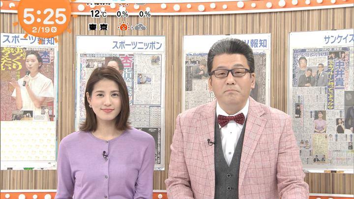 2020年02月19日永島優美の画像02枚目