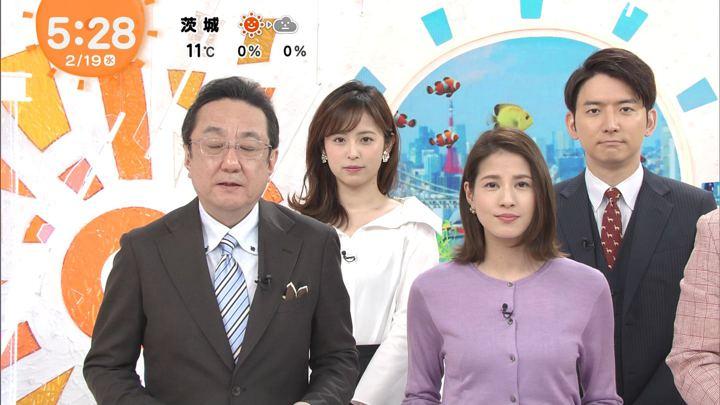 2020年02月19日永島優美の画像03枚目