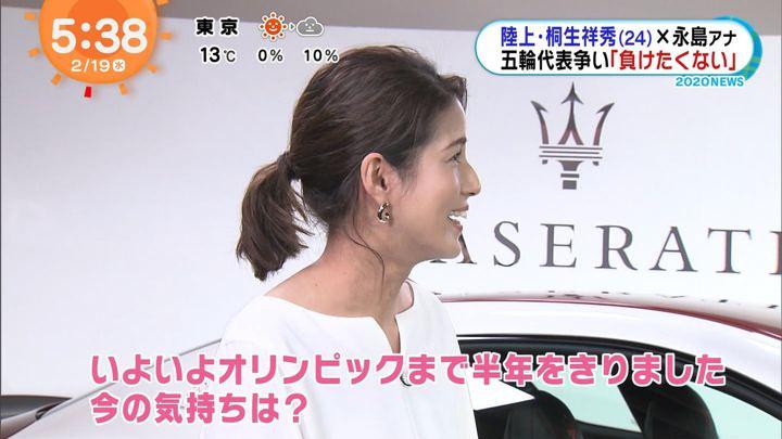 2020年02月19日永島優美の画像06枚目