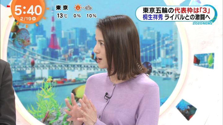 2020年02月19日永島優美の画像08枚目