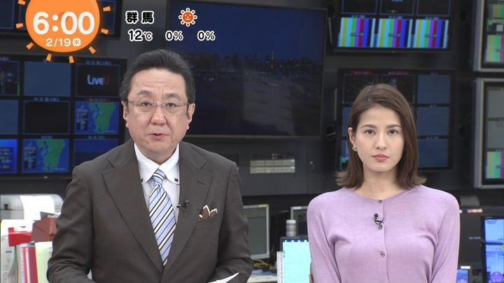 2020年02月19日永島優美の画像09枚目